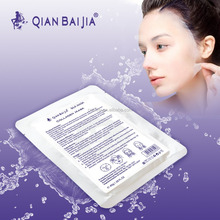 Organic Anti Aging Face Collagen Mask - for Sagging Skin and Dry Wrinkles OEM Service