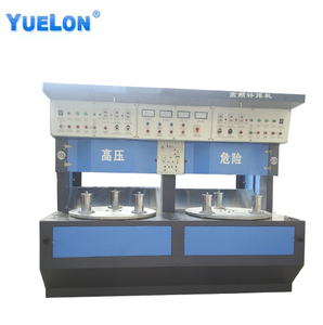 Quality products cookware capsule bottom induction brazing machine