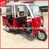 Indian Bajaj Type Tricycles Gold Medal Electric Start Tricycle Of Cargo