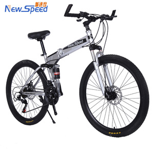 New speed 26 Inches Land Rover Style Folding Mountain Bike 27 Speed
