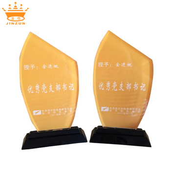 customized blank acrylic trophy award