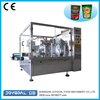 automatic washing powder packing machine price