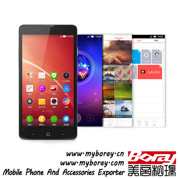 china ZTE V5 coolpad mobile phone
