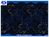 2016 Width black/yellow flower, synthetic lace guipure wide lace trim Hot sale stretch/nylon lace fabric wholesale