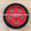 "7""x1.25 pu solid wheel with plastic rim"