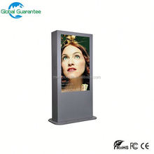 Stand alone CE ROSH IP65 high brightness 42/46/47 inch lg panel double-sided outdoor application lcd display/monitor