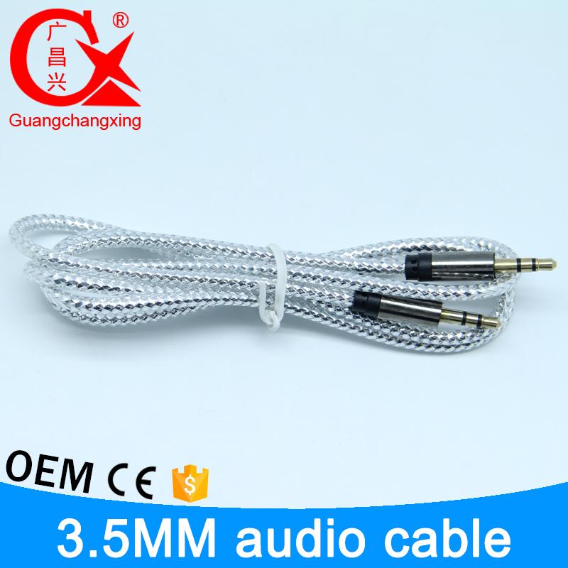 Секс с кабел м