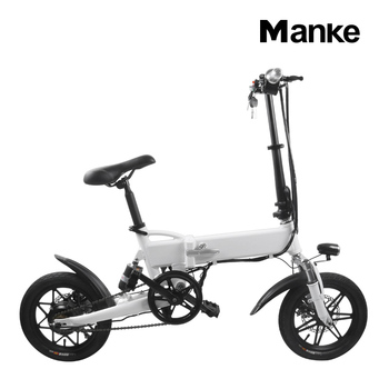 Manke Portable Folding E Bike New Model For Sale14 Inch Foldable