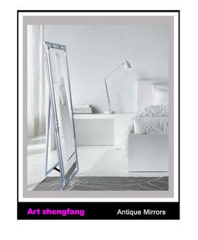 Floor Standing Carved Wood Frame Large Bathroom Mirrors