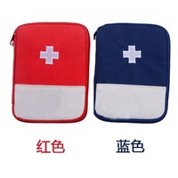 Portable Home Travel Emergency Case First Aid Survival Kit Medical Bag(Navy Blue)