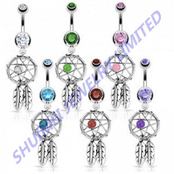 Small Dream Catcher Dangle Navel& Belly Button Ring Earring Gauge Piercing Body Jewelry 14G