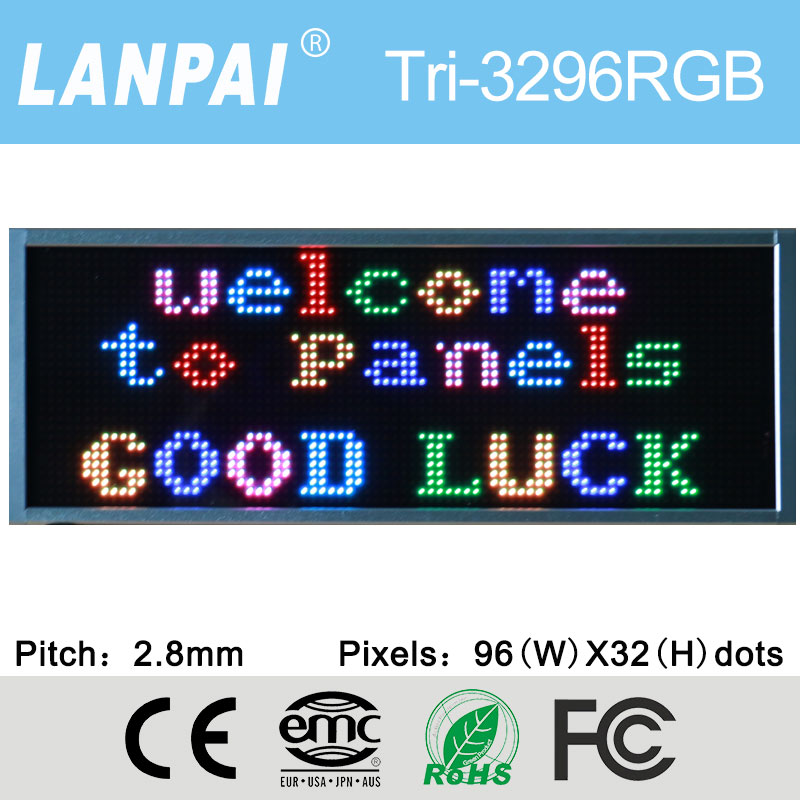 LANPAI Trade Show Displays led display board