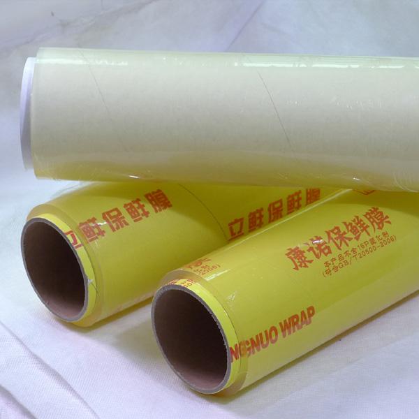 Pvc Cling Film In Yiwu Shandong Factory Food Wrapping Film Pvc Cling Film  Malaysia - Buy Pvc Cling Film Malaysia,Shandong Factory Food Wrapping Film