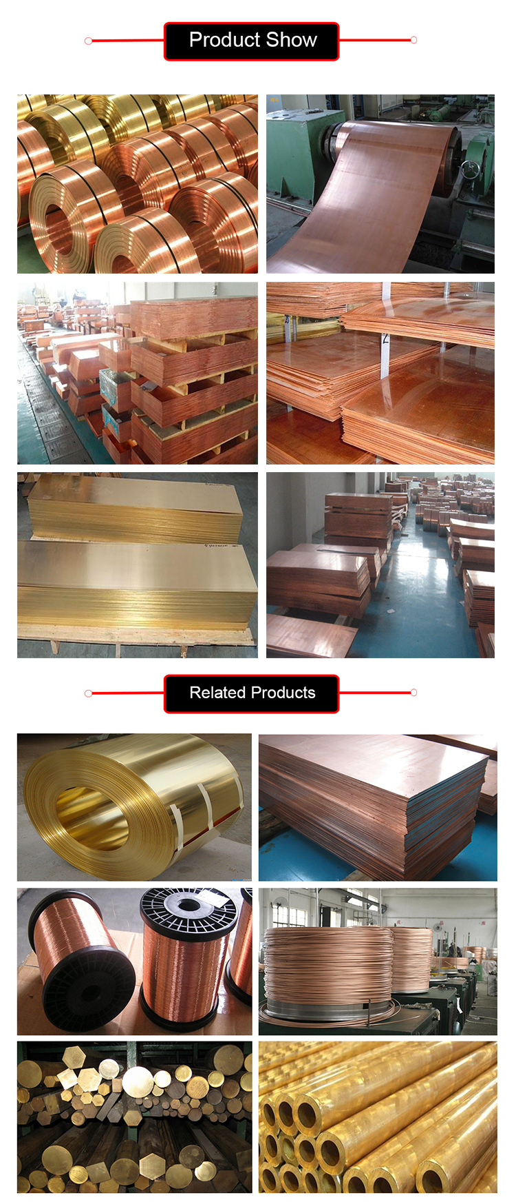 1/4H hardness c2680 brass copper alloy coil / strip for your selection