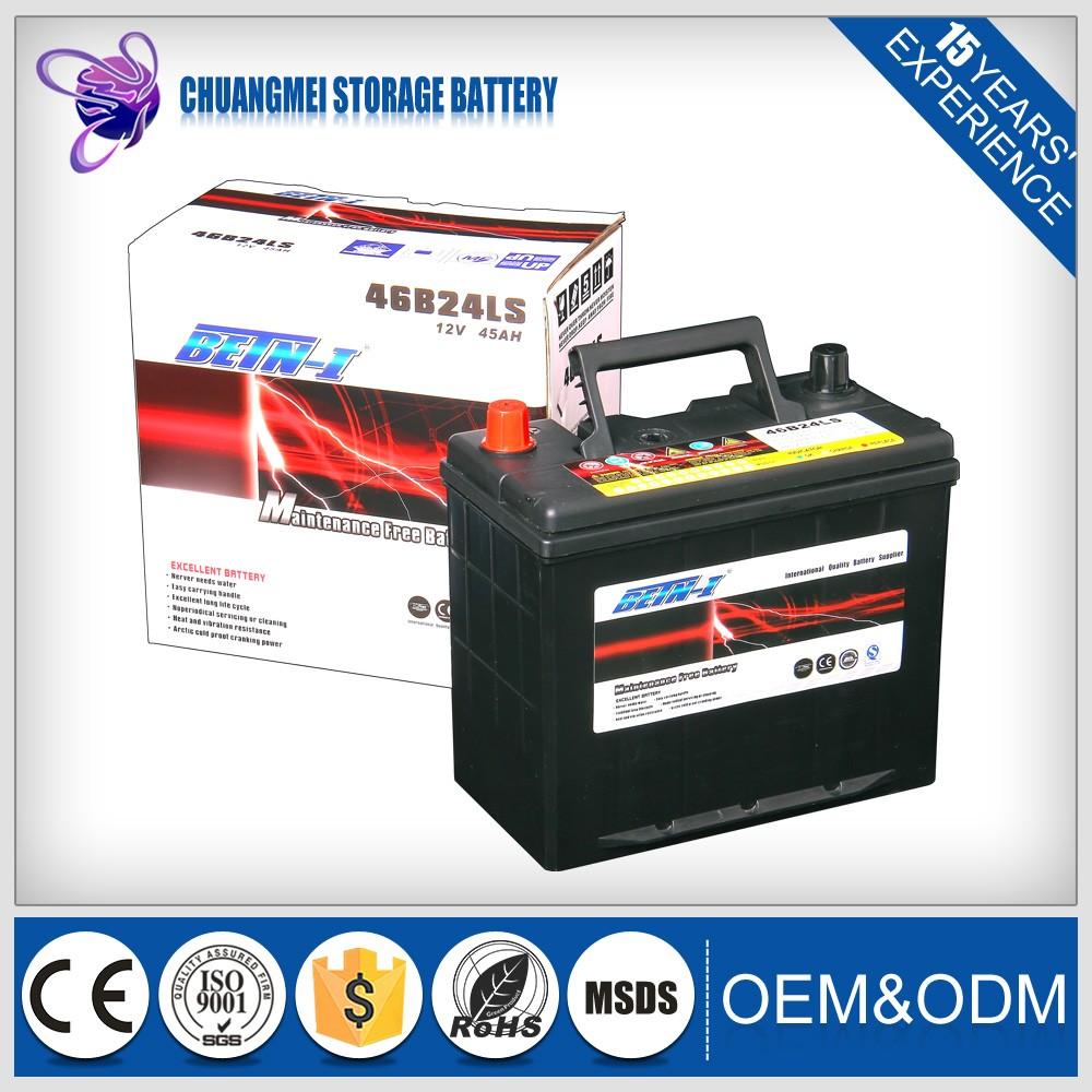 46b24r auto batterie f r autoausgangs 12v45ah autobatterie. Black Bedroom Furniture Sets. Home Design Ideas
