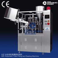 full automatic muiti-function powder/medicine/cream /shampoo/soap filling and sealing machine on sale