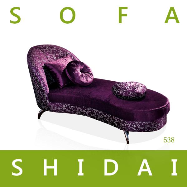 538 Modern Lounge Set Long Sofa Chair Fabric Lounge Suite