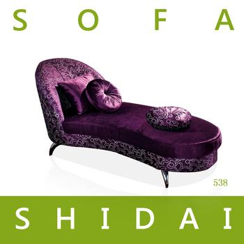 long chair sofa 538 modern lounge set long sofa chair fabric lounge suite