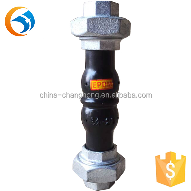OEM galvanized Flexible Rubber Expansion joints Union Type