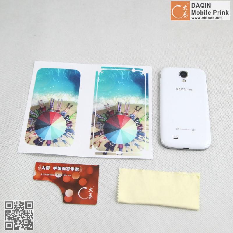 Daqin mobile phone phone case equipment