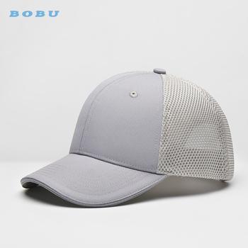 Custom 6 Panel Black Plain Mesh Trucker Hat Suede Bill Baseball Cap