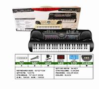 Multifunction 54 keys electronic organ keyboard cheap music keyboard MS39815420A