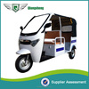 2015 electric three wheel motor tricycle with cabin