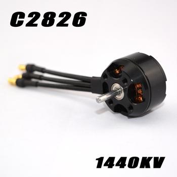 High torque 2208 max watts 250 brushless dc motor for rc for 250 watt brushless dc motor