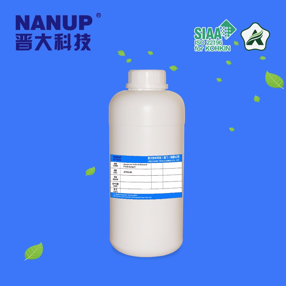 nano silver antibacterial spray mould proof agent used in textile material fabric
