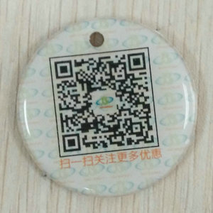 Hot selling!!! NTAG203 epoxy reusable rfid tag with competitive price