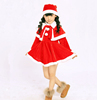 Christmas Cosplay Dress Girls Party Dresses Red Carnival Costume TC003