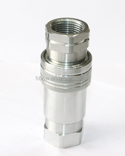 high quality hydraulic quick disconnect couplings according to ISO7241A