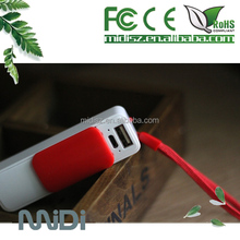 Rechargeable external battery,perfum key chain portable mobile charger 2600mah