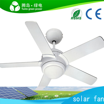 Best Factory Price 56 Solar Power Ceiling Fan With Rechargeable