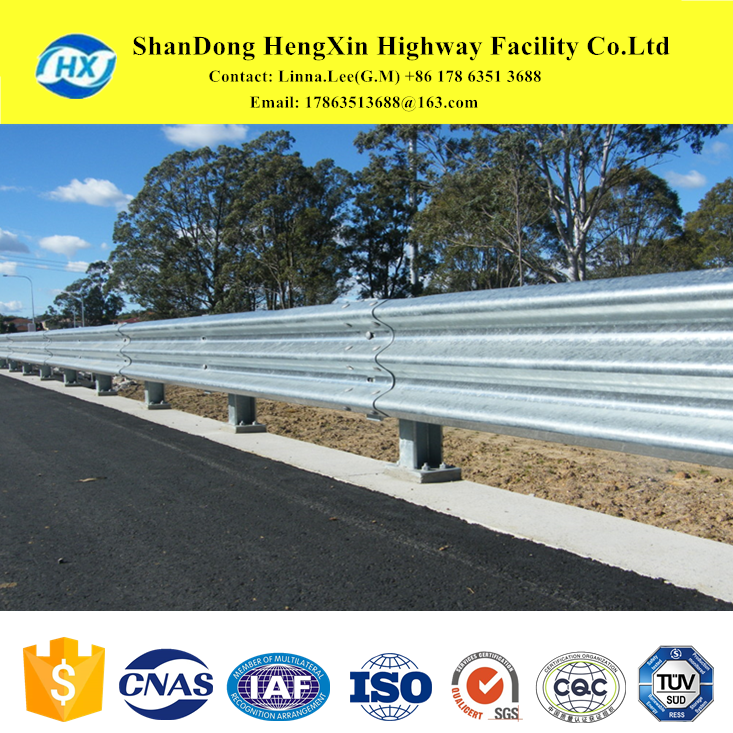 guardrail beam for highway/road traffice barrier