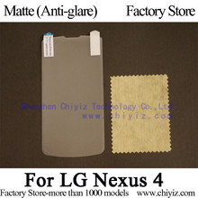 Matte Anti glare Frosted LCD Screen Protector Guard Cover Protective Film Shield For LG Nexus 4 E960 Mako Google Nexus 4