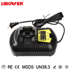 new charger of DCB204 DCB181 DCB120 FCC ROHS convenient power tool for Dewalt charger charger Direct selling
