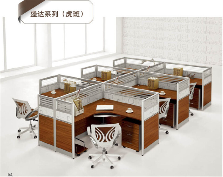 Muebles de oficina de reposteria dise os partici n para for Muebles para call center