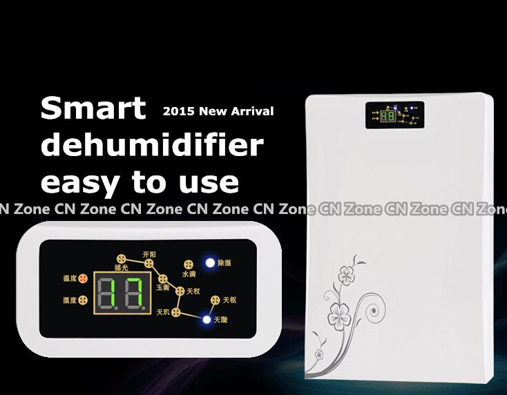 d shumidificateur filtres promotion achetez des d shumidificateur filtres promotionnels sur. Black Bedroom Furniture Sets. Home Design Ideas