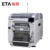 PCB Making Machine Full-auto Stencil Printer 4034 Manufacturer Printing Machine