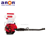 ANON agricultural pesticide knapsack power mist sprayer in Indonesia