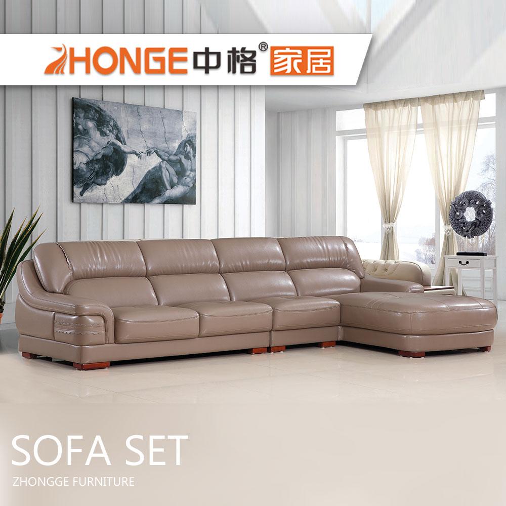 Extra Long Sofa Wholesale, Long Sofa Suppliers   Alibaba