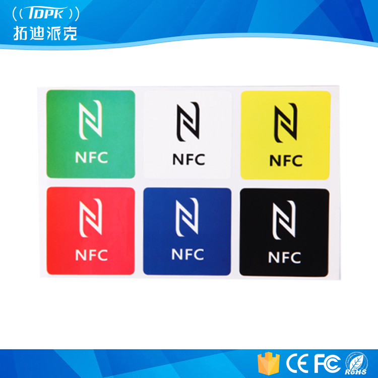 cheap price free samples smart nfc sticker