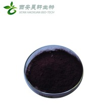 New arrival organic red bean powder extract,Adenanthera pavonina bean
