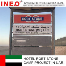 INEO Erfolgreiche Hotel Robt Stein Camp Projekt <span class=keywords><strong>In</strong></span> <span class=keywords><strong>UAE</strong></span>