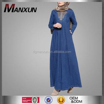 1f3715065e Muslim Jeans Dress Long Maxi Dress Abaya Dubai Style Denim Abaya ...