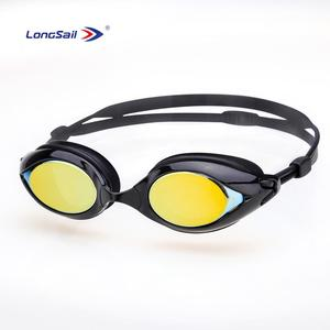 60e8e74709 Wholesale sports eyewear junior prescription goggles for water sports  swimming goggles for training