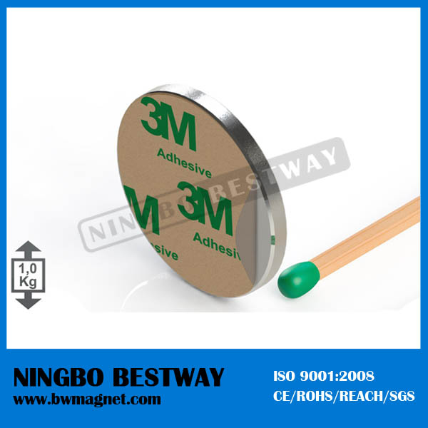 One-stop solution service strong power neodymium magnet india