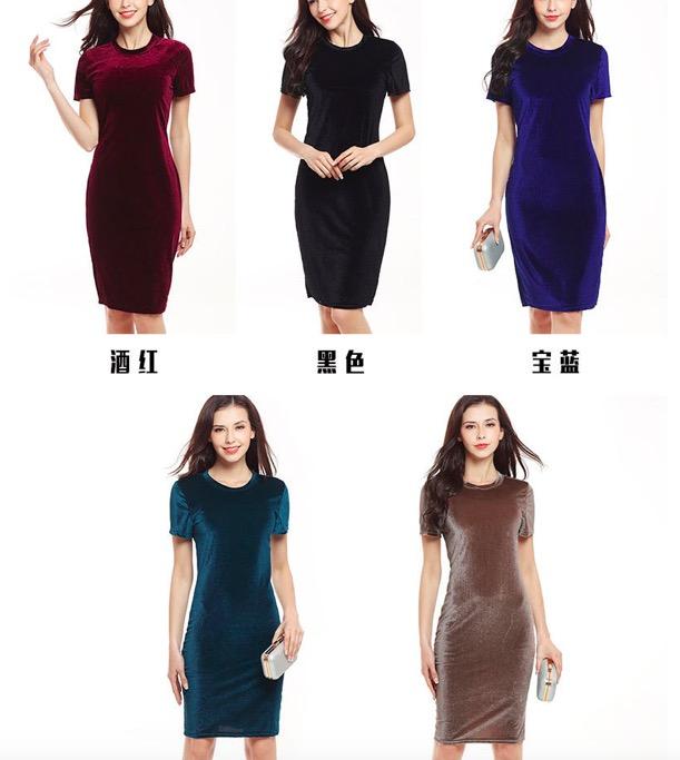 0a8f075e207ae مصادر شركات تصنيع أزياء فستان عارضة الكورية وأزياء فستان عارضة الكورية في  Alibaba.com