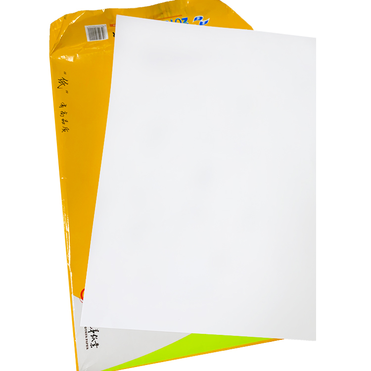 cheap office white reams of indonesia a4 size copy <strong>paper</strong> one 80 gsm 500 sheets